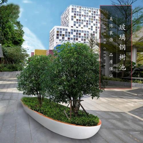 玻璃钢艺术树池_玻璃钢树池