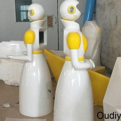 机器人玻璃钢外壳造型