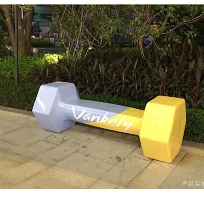 玻璃钢杠铃坐凳