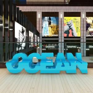 玻璃钢海洋字母椅