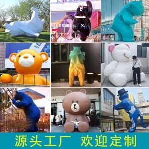 熊玻璃钢雕塑定制城市酒店广场写字楼雕塑