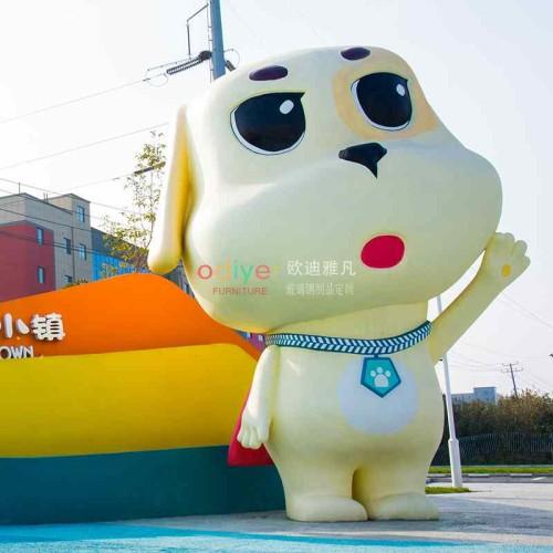 狗狗玻璃钢动物工艺品雕塑幼儿园户外商场摆件