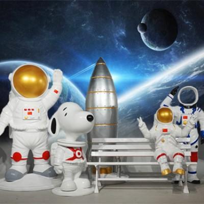宇航员玻璃钢雕塑太空DP点雕塑