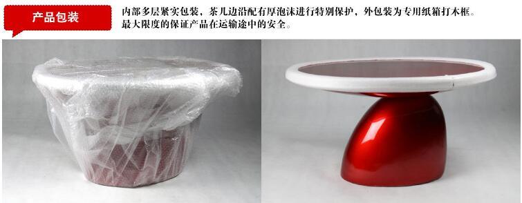 玻璃钢家具小蘑菇茶几