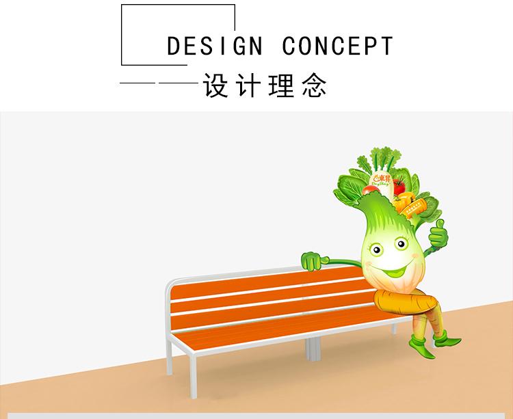 玻璃钢+不锈钢+防腐木蔬菜雕塑座椅,你见过吗?