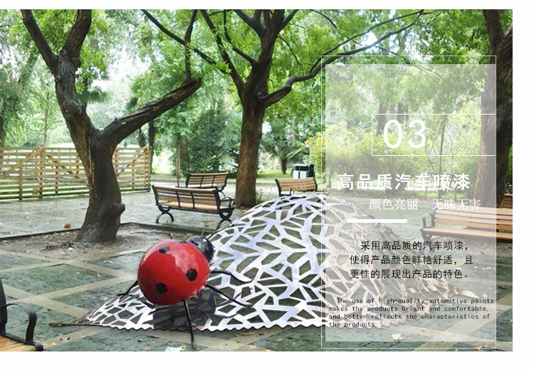 现代简约风格不锈钢瓢虫雕塑,真的是美呆了!