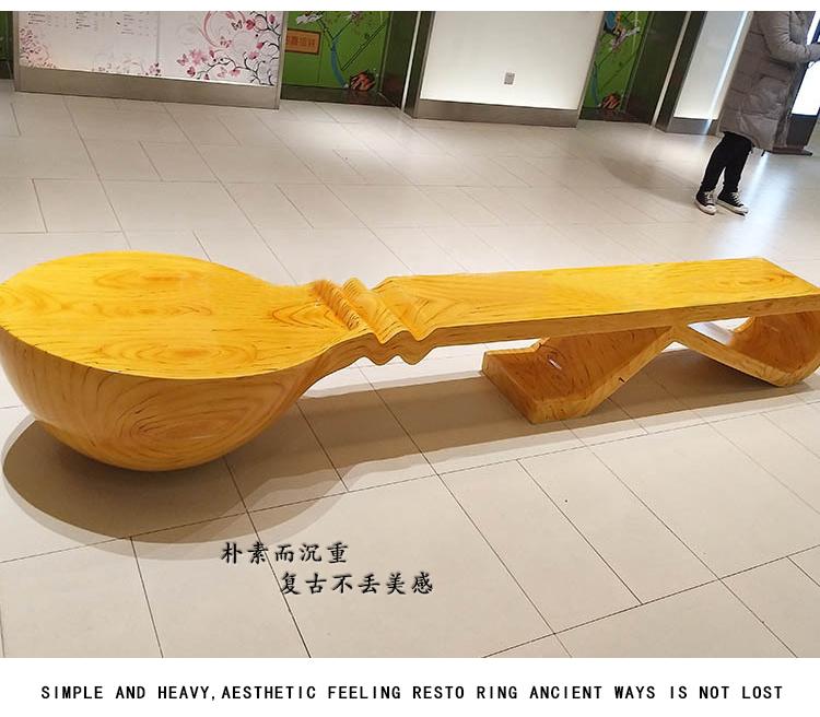 木质别针坐凳
