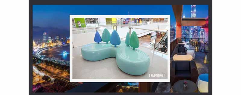 冰河时代广场家具定制案例