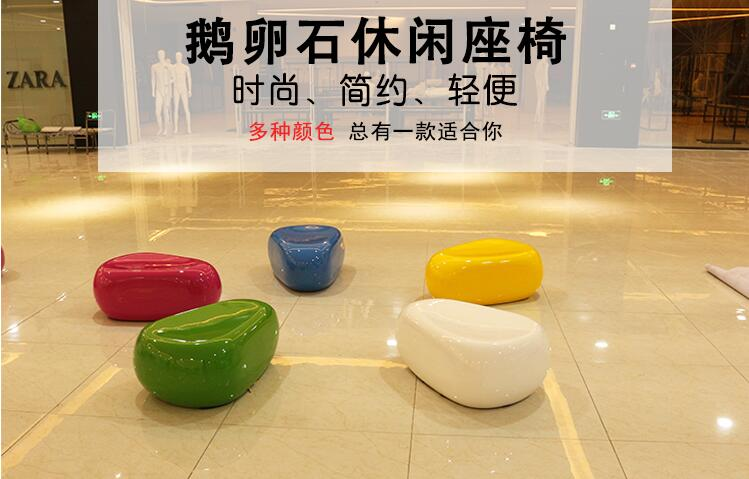 玻璃钢座椅价格,商场和户外玻璃钢休闲椅10款常规报价!