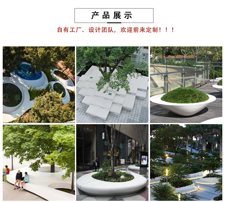玻璃钢艺术树池