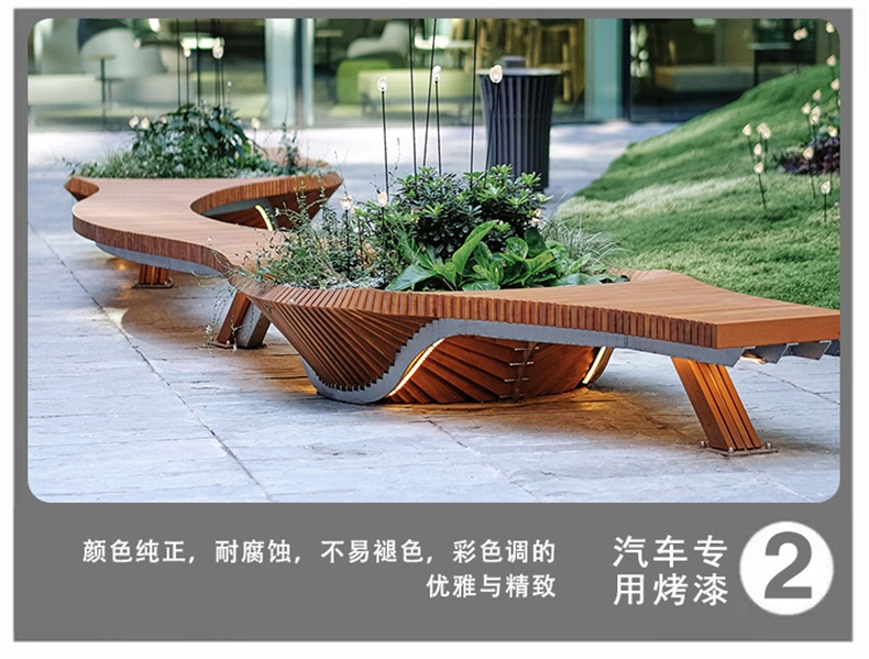 木艺景观切片座椅