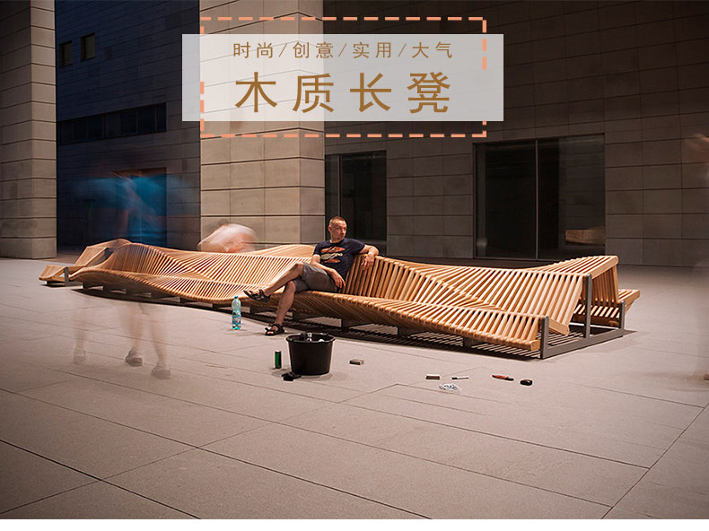 木质长廊切片异形长坐凳