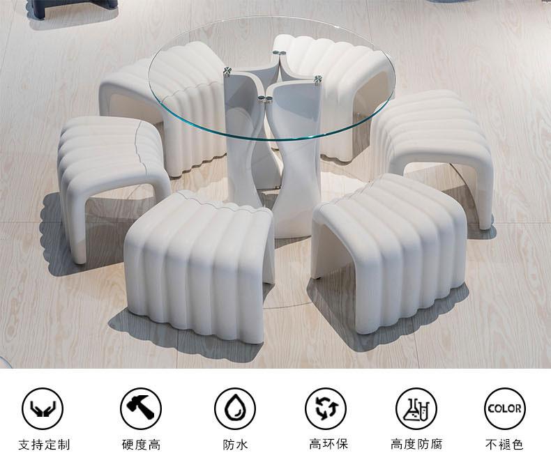 玻璃钢螺纹坐凳