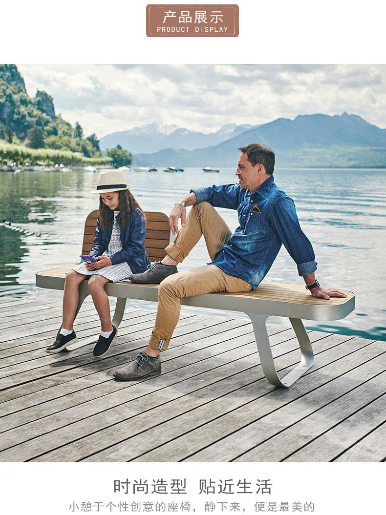 不锈钢景观坐凳