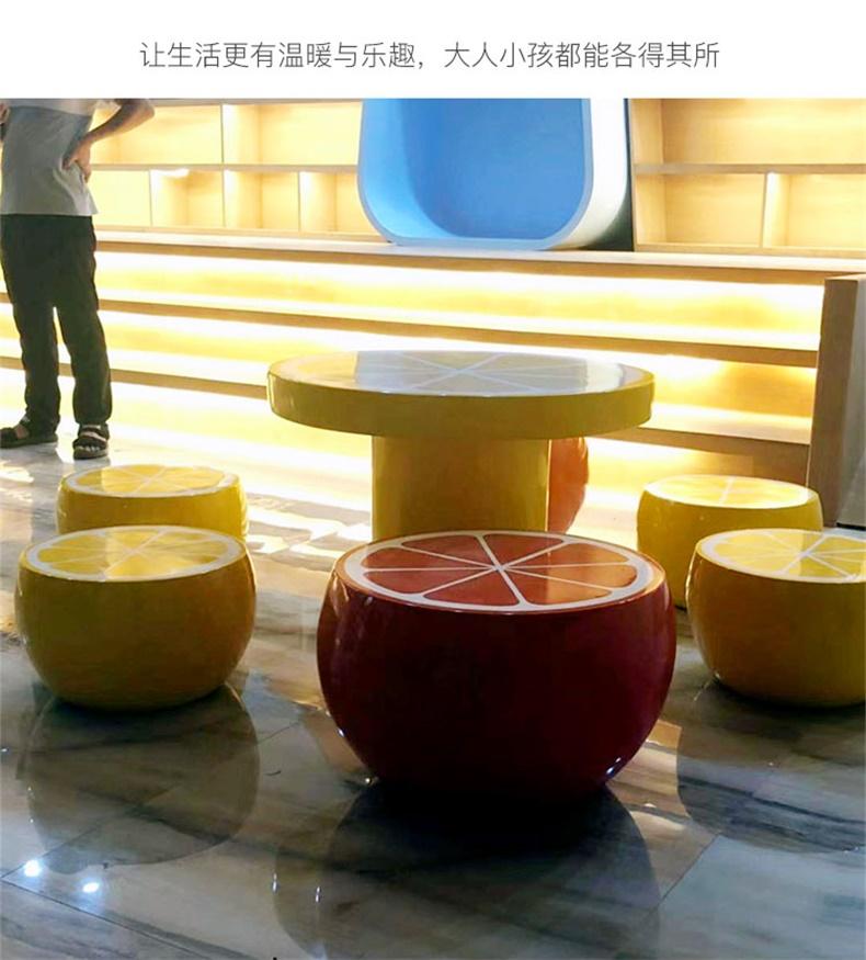玻璃钢水果桌椅