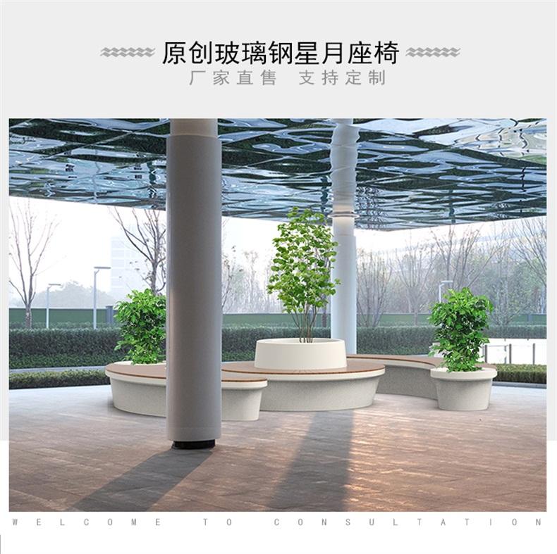 玻璃钢艺术景观树池座椅