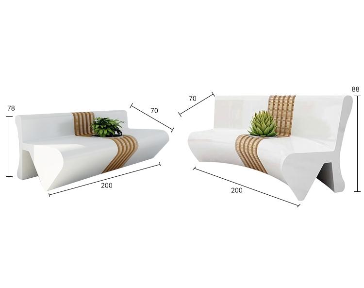玻璃钢弧形靠背休闲椅