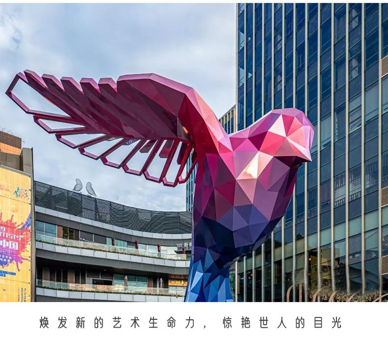 燕子不锈钢雕塑抽象景观广场公园摆件