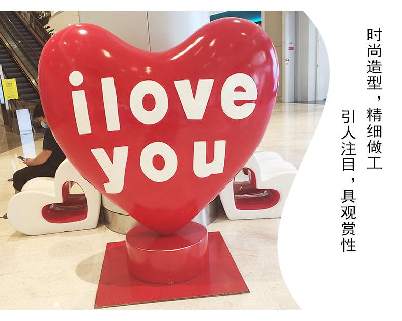 爱心造型玻璃钢雕塑商场酒店创意雕塑
