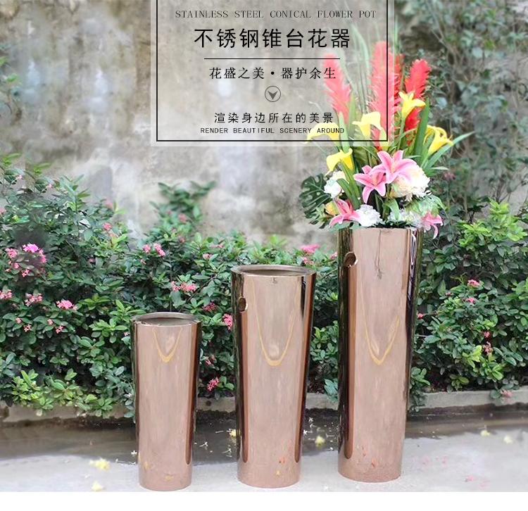 不锈钢锥台花盆
