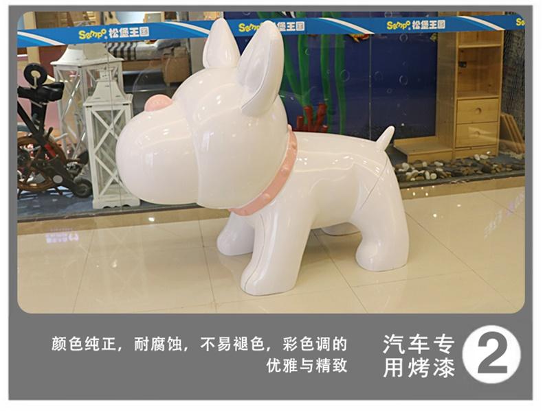 斗牛犬玻璃钢雕塑商场动物雕塑