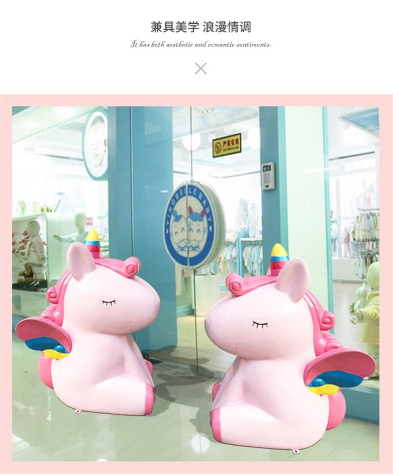 独角兽玻璃钢雕塑商场卡通动物雕塑定制