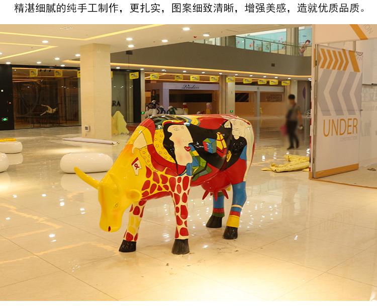 彩绘牛玻璃钢雕塑商场写字楼美陈雕塑
