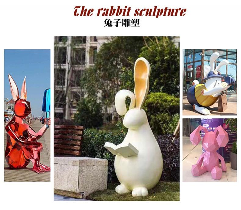 兔子玻璃钢雕塑园林景观动物广场雕塑