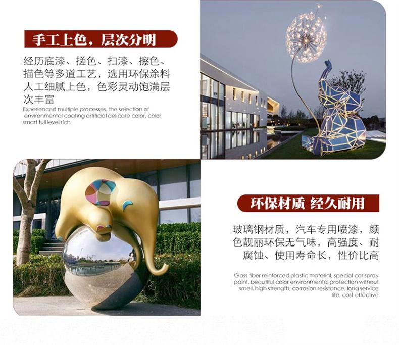 飞象玻璃钢雕塑动物创意艺术景观广场雕塑