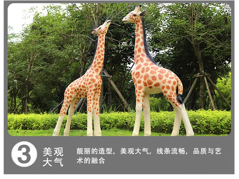 长颈鹿玻璃钢雕塑室外动物园林景观雕塑