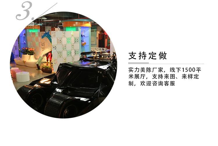 水母不锈钢雕塑地标房产售楼部广场大型摆件