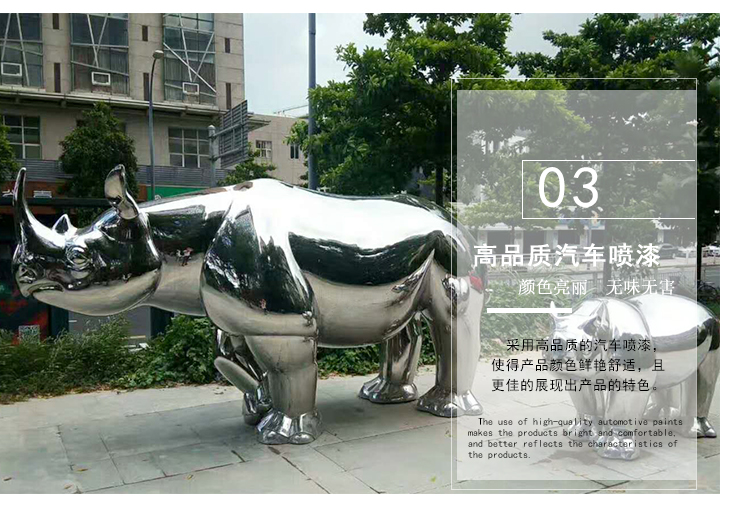 犀牛不锈钢雕塑动物公园景观广场摆件