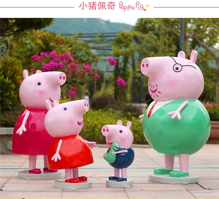 小猪佩奇玻璃钢雕塑卡通公仔玩偶商场户外雕塑