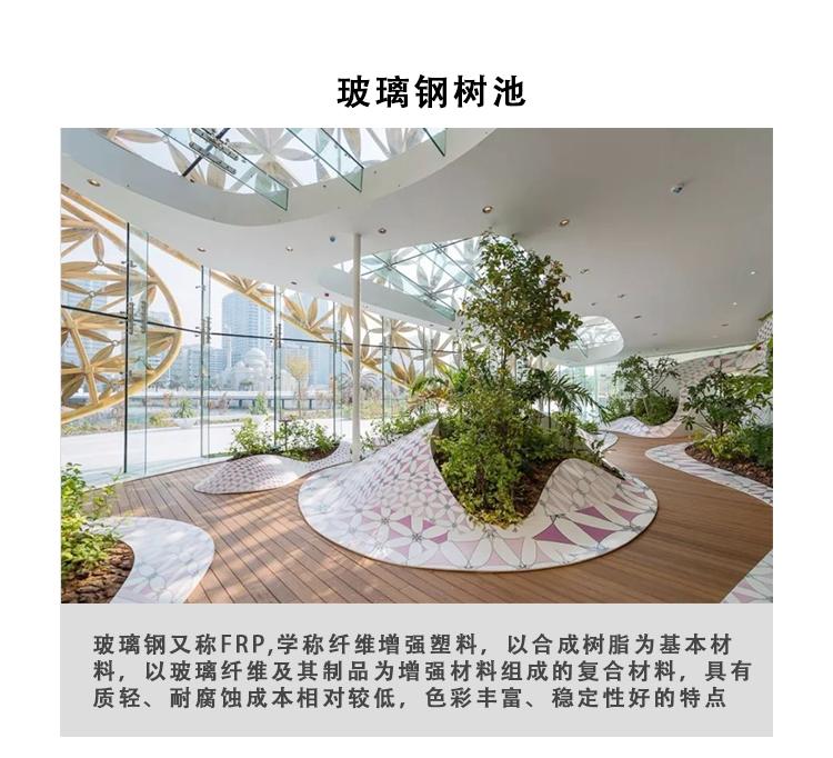玻璃钢树池坐凳定制