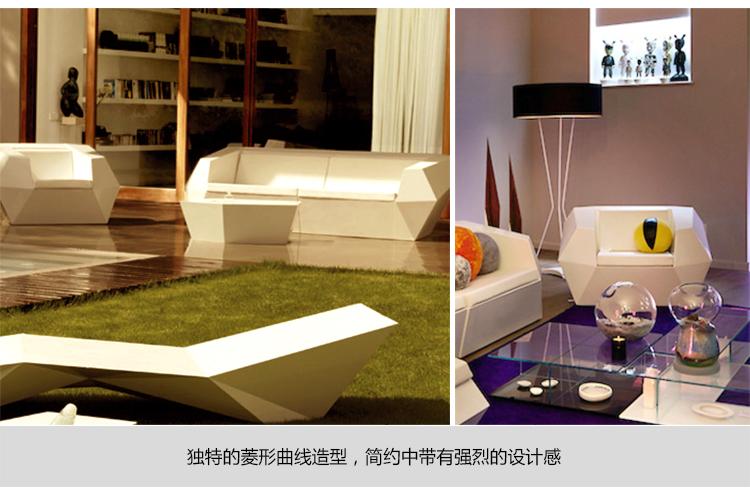 玻璃钢软包菱形沙发休闲座椅