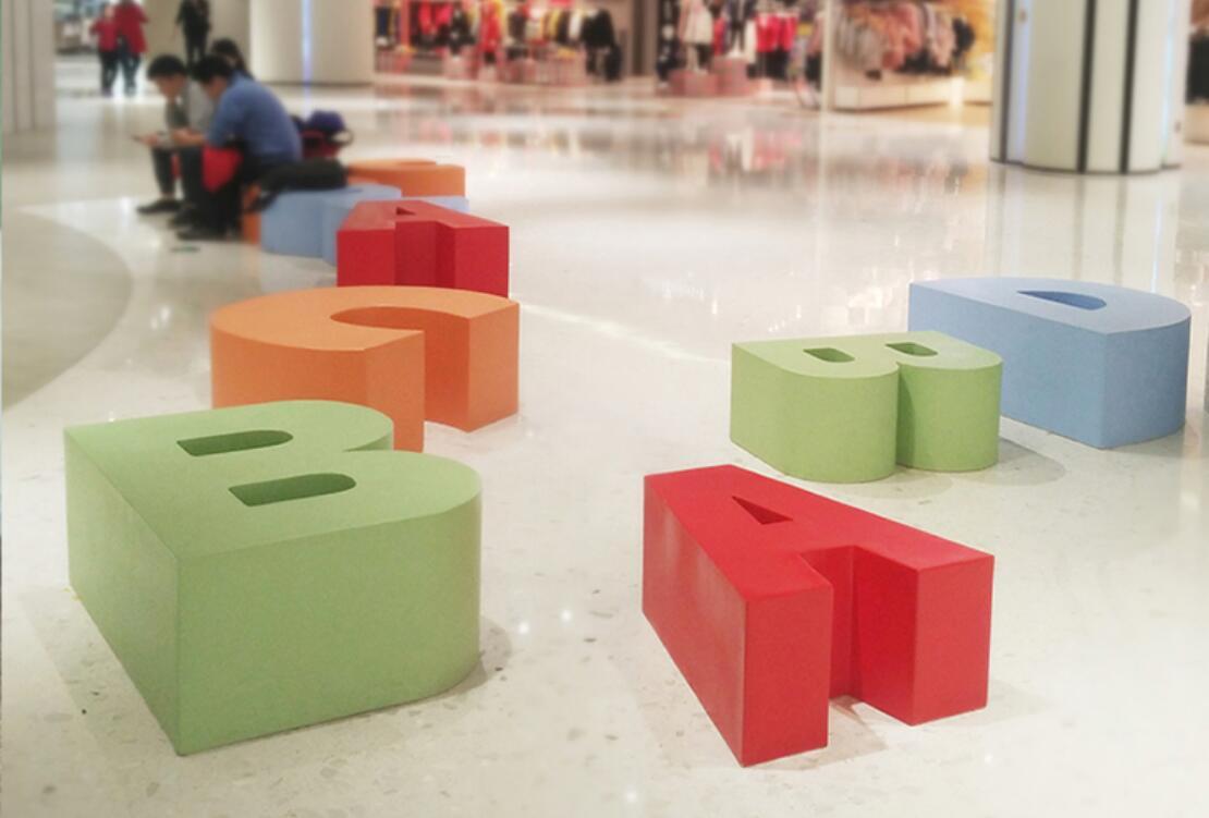 商场玻璃钢字母座椅有哪些优势?