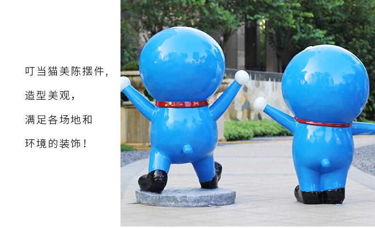 机器猫玻璃钢雕塑卡通哆啦A梦玩偶摆件