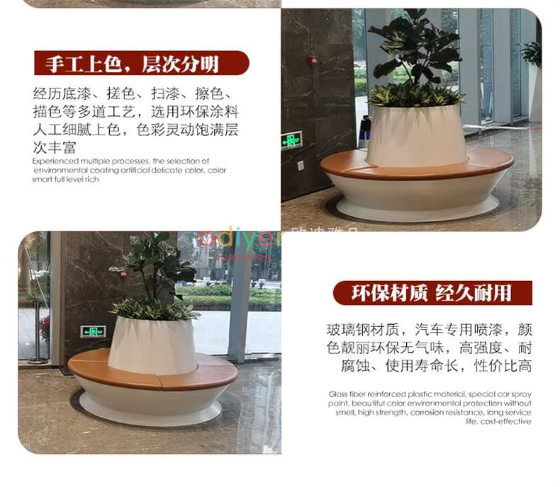 圆形花盆树池玻璃钢坐凳
