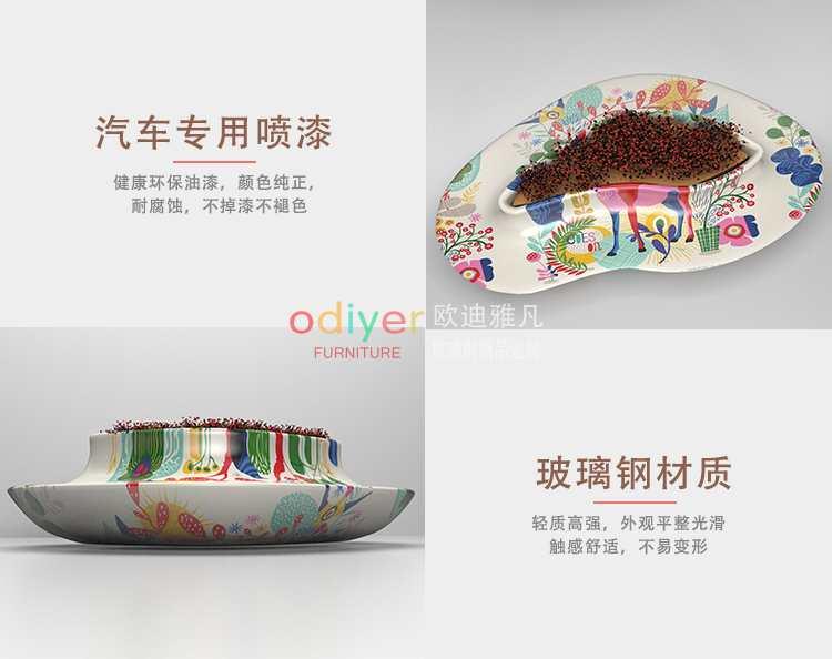 心形玻璃钢花盆彩绘创意艺术花钵