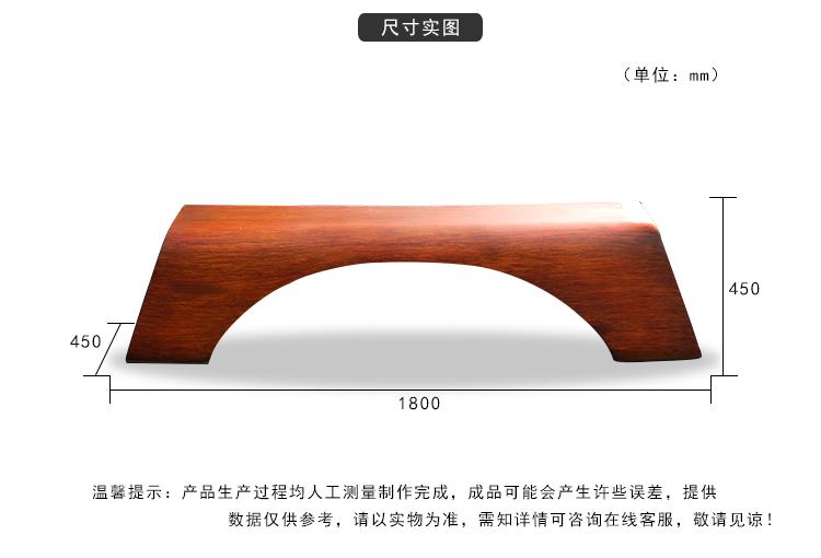 玻璃钢木纹长条坐凳