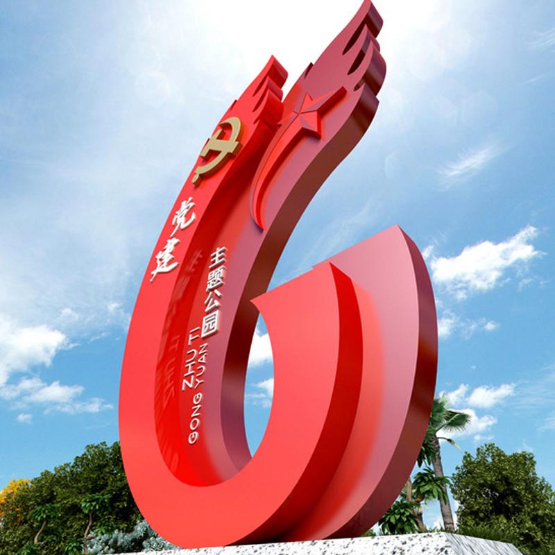 党建100周年雕塑,选择什么雕塑比较好?