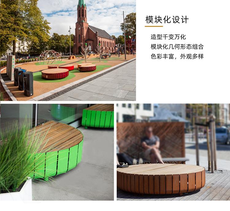 不锈钢异形防腐木景观园林坐凳